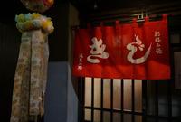 お好み焼 きじ 梅田スカイビル店の写真・動画_image_202517