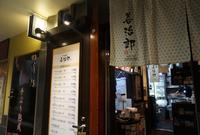 たんや 善治郎 仙台駅牛たん通り店の写真・動画_image_208026