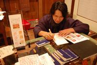 尾賀商店の写真・動画_image_27693