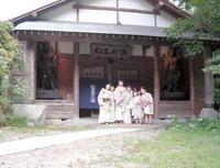 洞元荘の写真・動画_image_38000