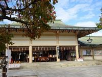 生國魂神社の写真・動画_image_453757
