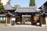 大徳寺境外塔頭 雲林院(うんりんいん)