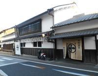 中村藤吉本店の写真・動画_image_258811