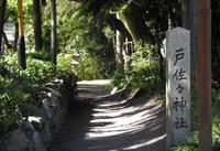関ヶ原の町並みの写真・動画_image_16675