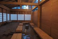 妻恋舟の湯の写真・動画_image_28716