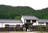 HOTEL ENの写真・動画_image_30355