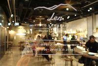 京都ゲストハウス Len(レン)の写真・動画_image_411730