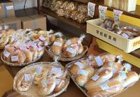 阪元製パン(有)の写真・動画_image_58015