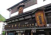 くるまや本店の写真・動画_image_197095