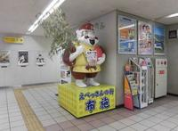 東大阪布施本町商店街振興組合の写真・動画_image_217261