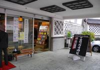 下田開国博物館の写真・動画_image_124928