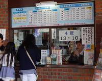 琵琶湖汽船(株) 今津営業所の写真・動画_image_133851
