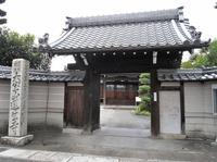 勝林寺の写真・動画_image_28987