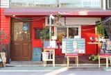 三軒茶屋/ペペロッソ (peperosso)