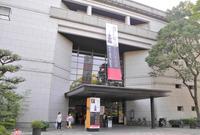 岐阜市歴史博物館の写真・動画_image_132465