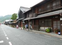 道の駅 美濃にわか茶屋の写真・動画_image_82288
