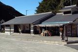 道の駅 宇津ノ谷峠 おかべ茶屋 (藤枝側-上り)
