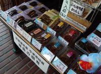 琵琶湖汽船(株) 今津営業所の写真・動画_image_133852