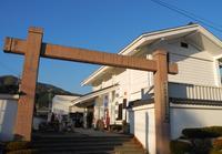 関ケ原町歴史民俗資料館の写真・動画_image_123849