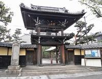 勝林寺の写真・動画_image_28986