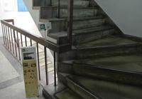 アガタ竹澤ビルの写真・動画_image_21536