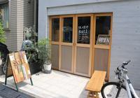 坂ノ途中soil ヨヨギ garageの写真・動画_image_43875