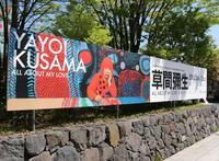 松本市美術館の写真・動画_image_196012