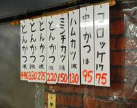 (資)丸小商会の写真・動画_image_32237