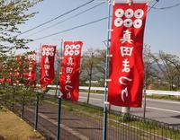柿の郷くどやまの写真・動画_image_133687