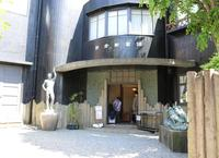 朝倉彫塑館の写真・動画_image_134762