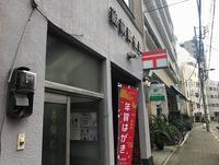 ニューオールドストック (NEWOLD STOCK) by オトギデザインズの写真・動画_image_108429