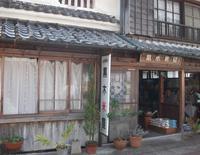 黒木米屋の写真・動画_image_154725
