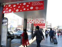 松本駅の写真・動画_image_323110
