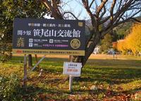 関ヶ原笹尾山交流館の写真・動画_image_16660