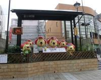 池田駅・阪急電鉄/宝塚本線の写真・動画_image_135103