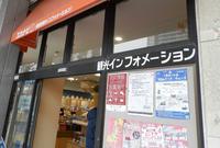 横須賀中央駅の写真・動画_image_67886