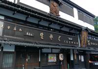 くるまや本店の写真・動画_image_145531