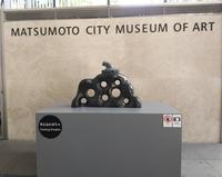 松本市美術館の写真・動画_image_286142