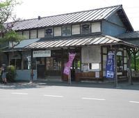 松代駅跡の写真・動画_image_136578