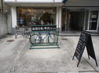 盆栽自転車店の写真・動画_image_166213