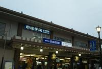 京成成田駅の写真・動画_image_270947