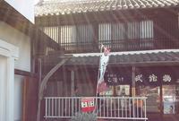 武蔵鶴酒造(株)の写真・動画_image_135221
