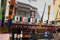 浅草演芸ホールの写真・動画_image_222307