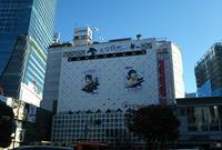 渋谷駅の写真・動画_image_512454