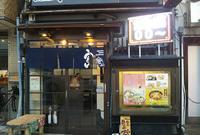 うどん 西駅 勢川の写真・動画_image_654705