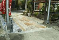 吉田新銭座跡の写真・動画_image_654733