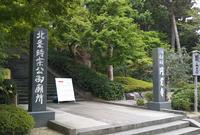 円覚寺の写真・動画_image_858807