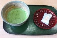 愛宕坂茶道美術館の写真・動画_image_44300