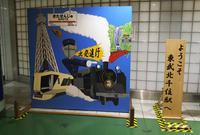 北千住駅の写真・動画_image_446095