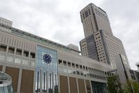 JRタワーホテル日航札幌の写真・動画_image_630790